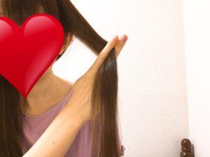 ストレートヘアアイロンでカールを作る説明の写真その1