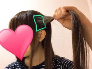 耳のすぐ上方の髪を取った写真(右)その2