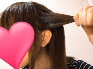 耳のすぐ上方の髪を取った写真(右)その1