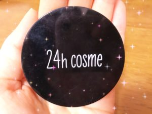 24h cosme 24ミネラルクリームファンデその1